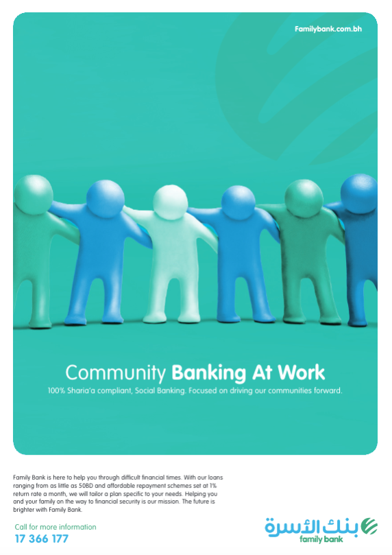 Family Bank press ads x 3