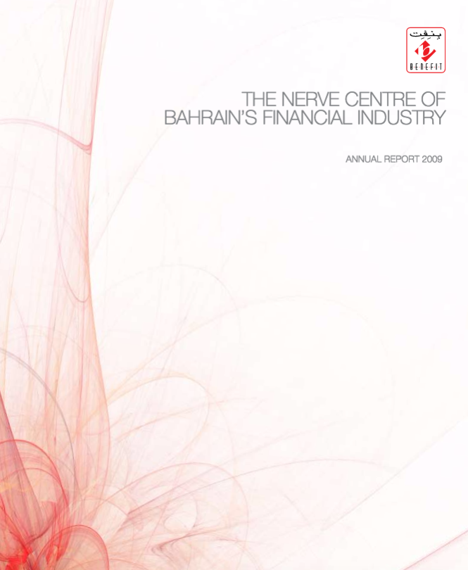 Benefit annual report