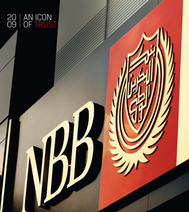 National Bank of Bahrain annual report
