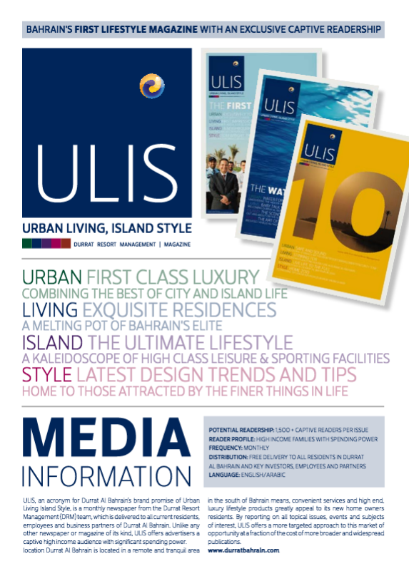 ULIS newsletter rate card