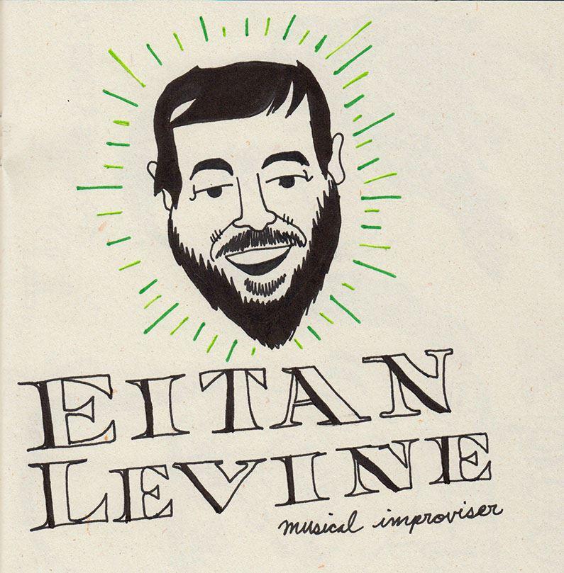 Look at Eitan Shine
