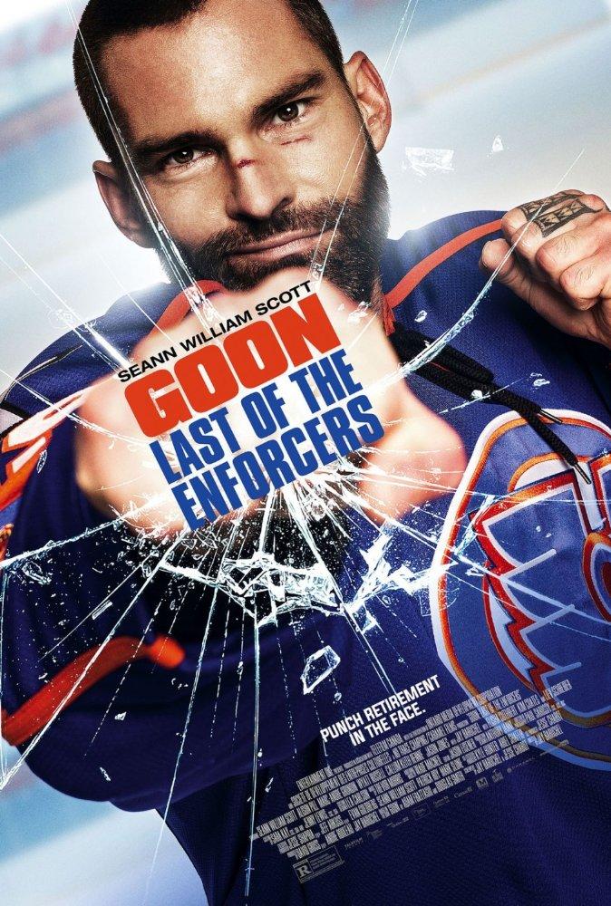 goon 2 poster.JPG
