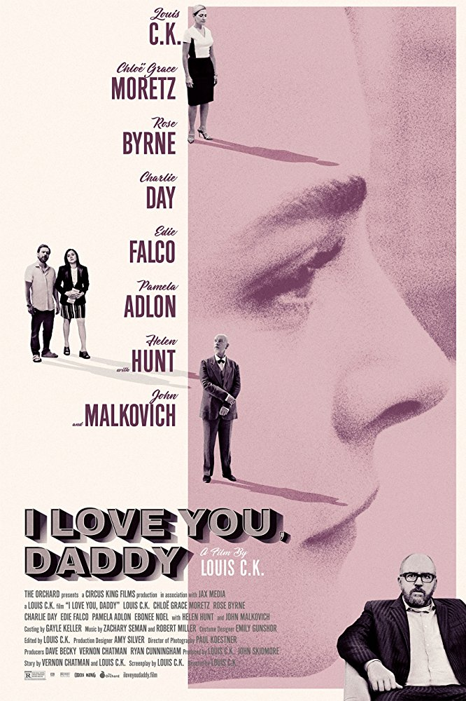 i love you daddy poster.jpg