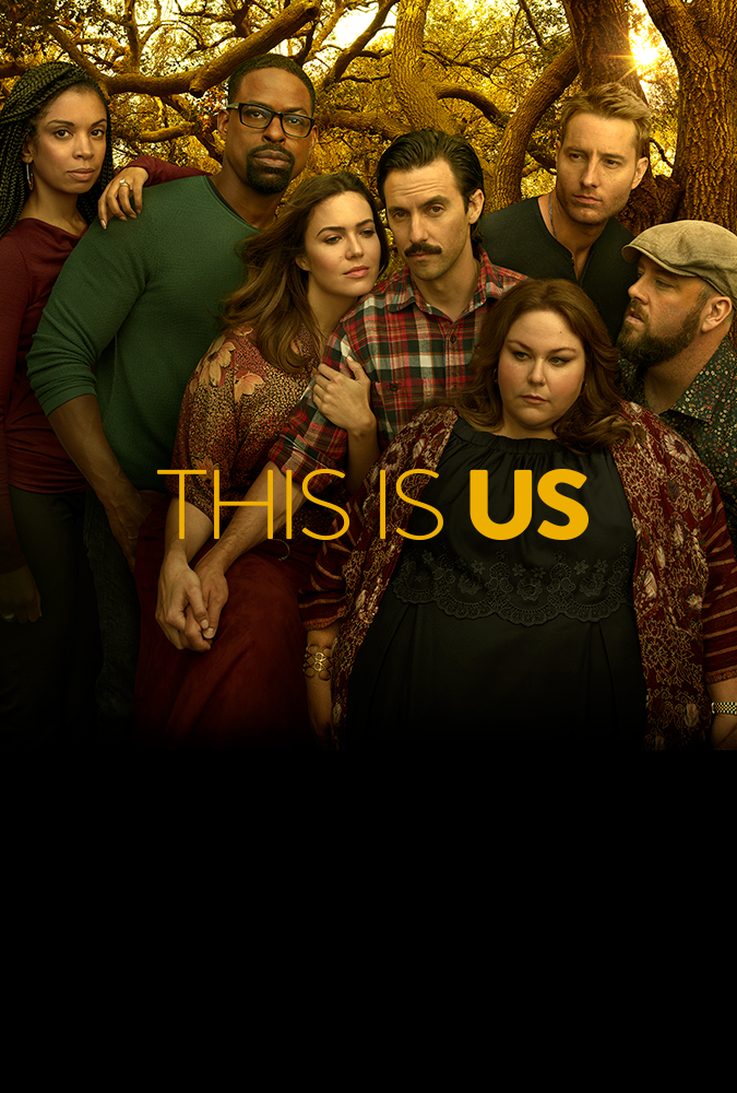 this is us poster 2.jpg