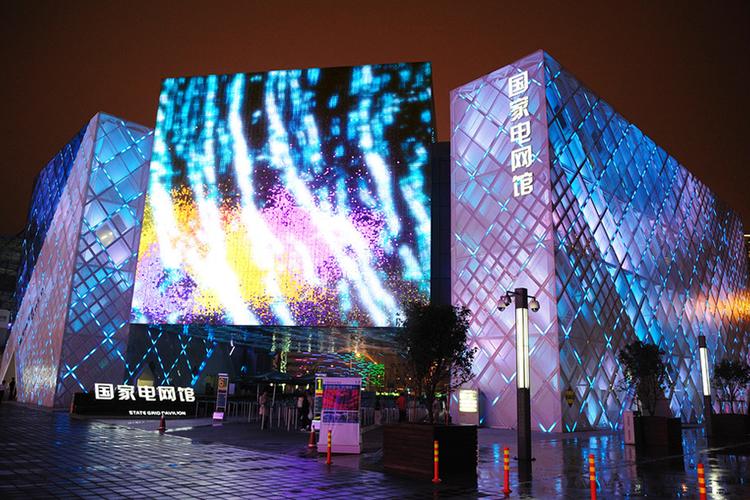 video-stategridpavilion.png