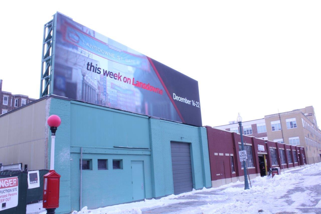 IPSWICH STREET & LANSDOWNE STREET, BOSTON, MASSACHUSETTS