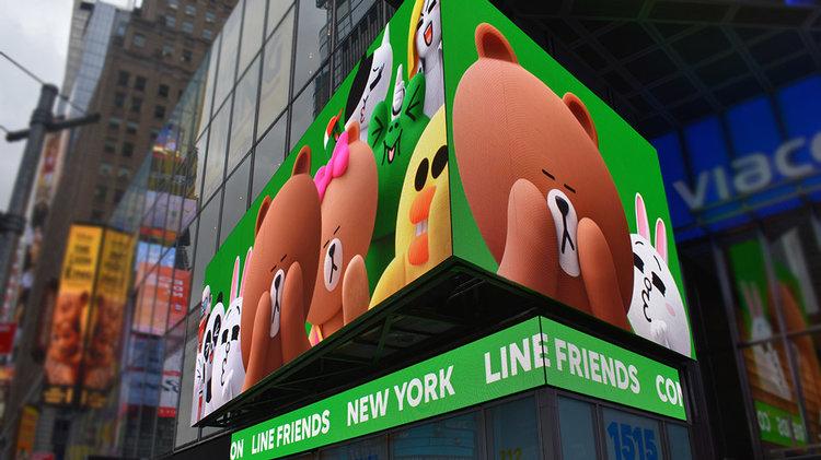 1515 Broadway LINE FRIENDS