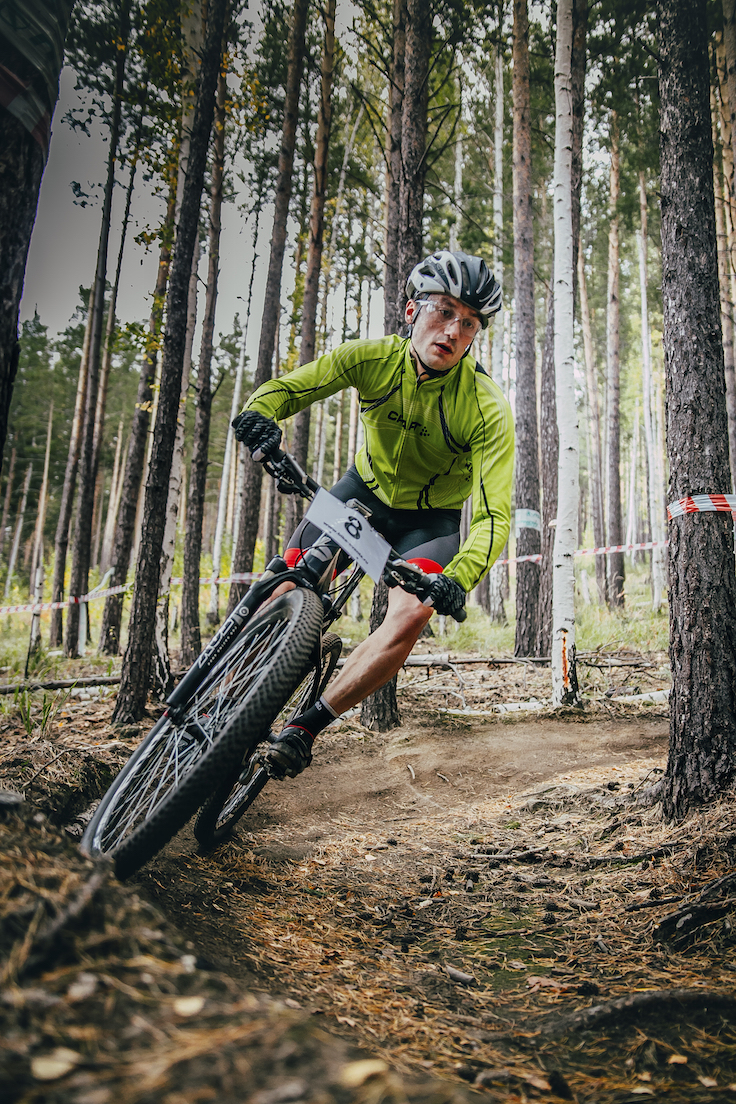 Mountain bike race ©iStock