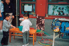 Water play at a kindergarten in Beijing. Photo©kidcyber