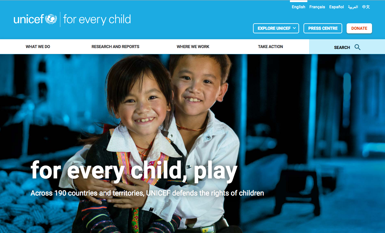 UNICEF HQ's new MVP site, launched fall 2016