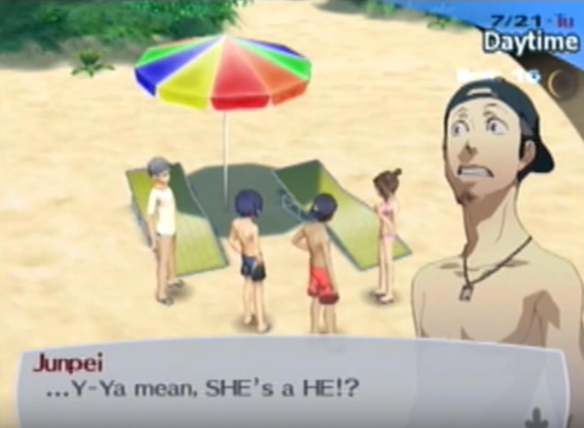 Screenshot from  Persona 3 .
