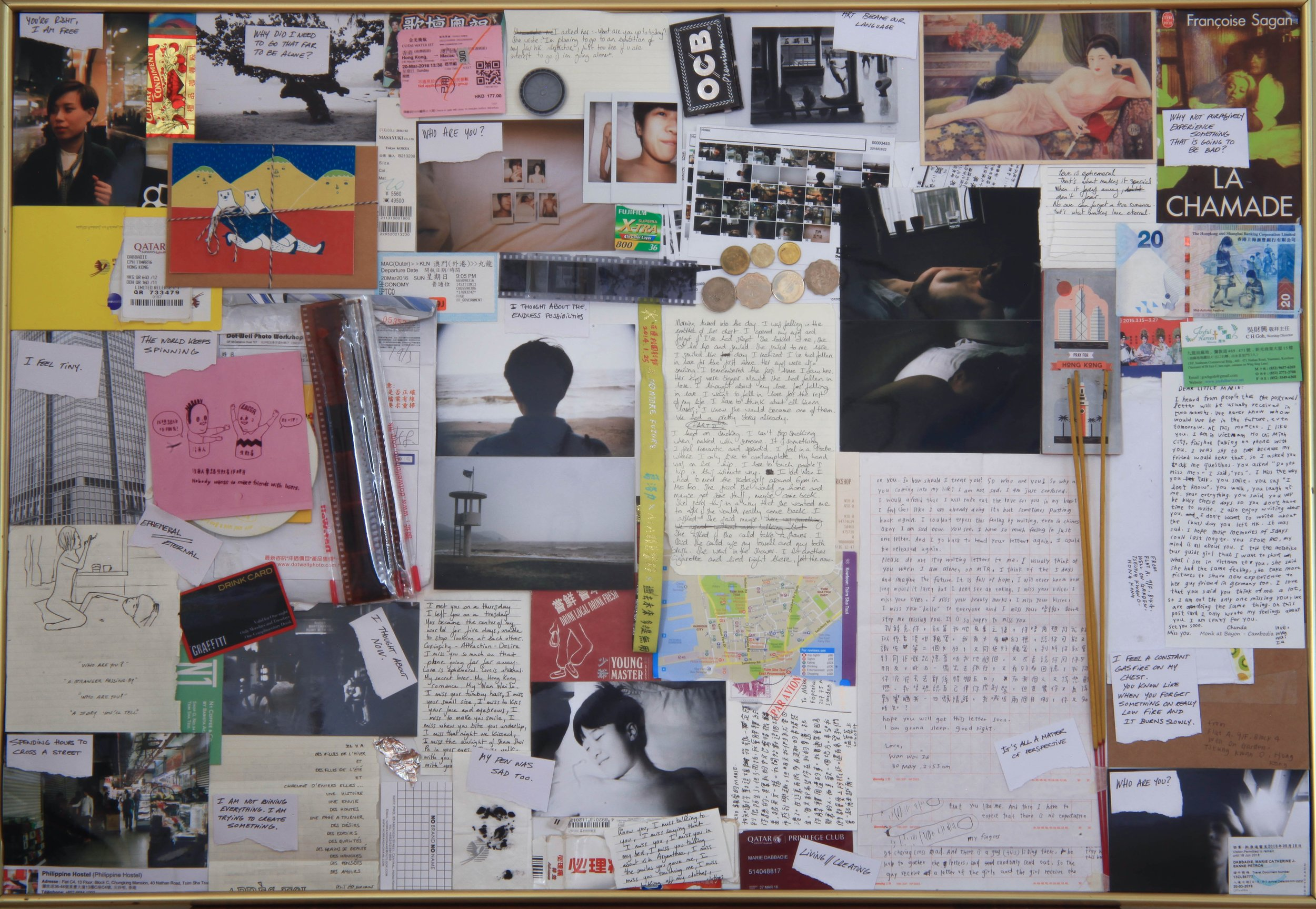 Hong Kong collage Marie Dabbadie Expansion Malmo