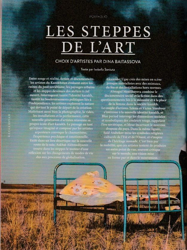 LOfficiel Art-ADA-YU-Les Steppes de l-art-Press.jpeg