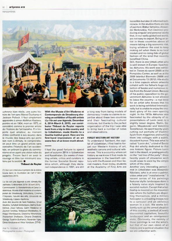Art Press-ADA-YU-Press-3.jpeg