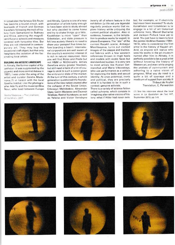 Art Press-ADA-YU-Press-4.jpeg