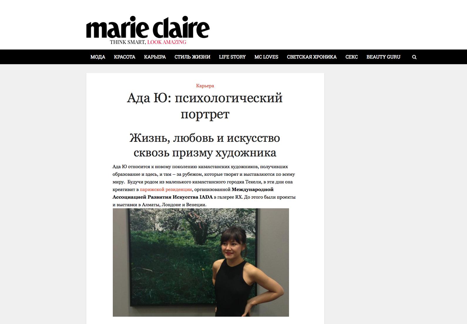 Marie Claire-kz-ADA-YU-Press