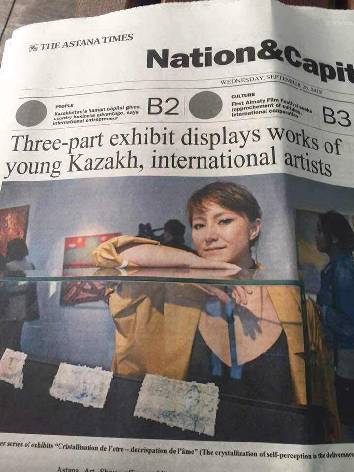 ASTANA-TIMES_ADA-YU_2018.jpg