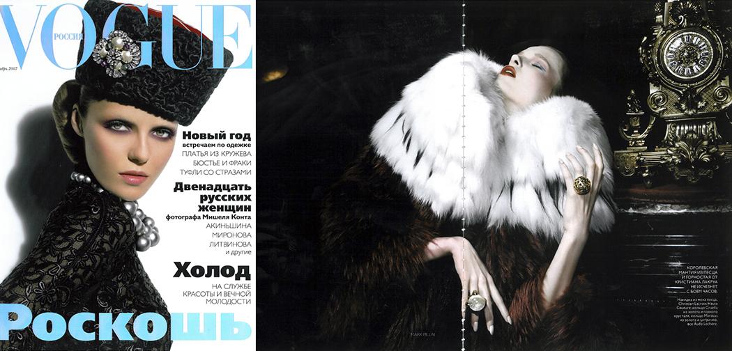 2007-10-Vogue (Russie)
