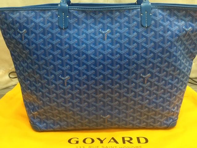GGZ Goyard Artois MM Sky Blue 6.jpg