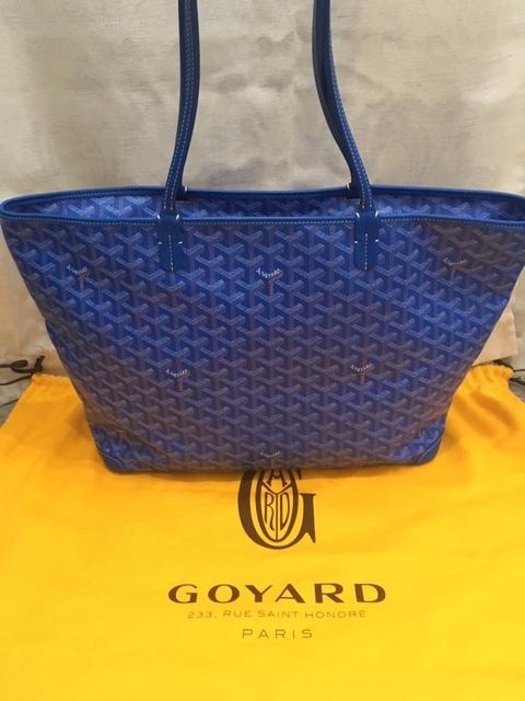 GGZ Goyard Artois MM Sky Blue 8.jpg