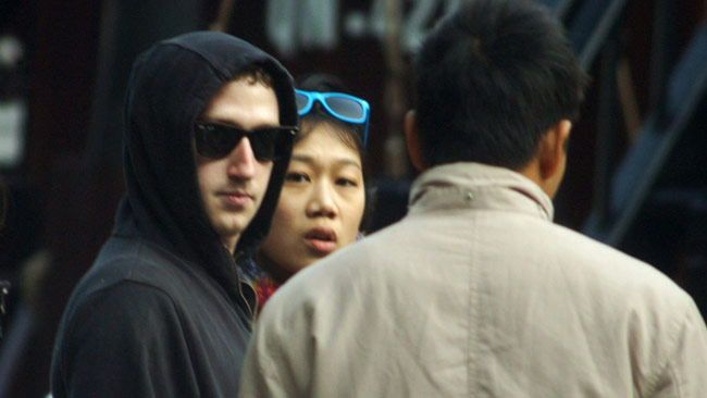 According to Tanaka, even Facebook founder Mark Zuckerberg would have to lower his hood if he wanted to be served.