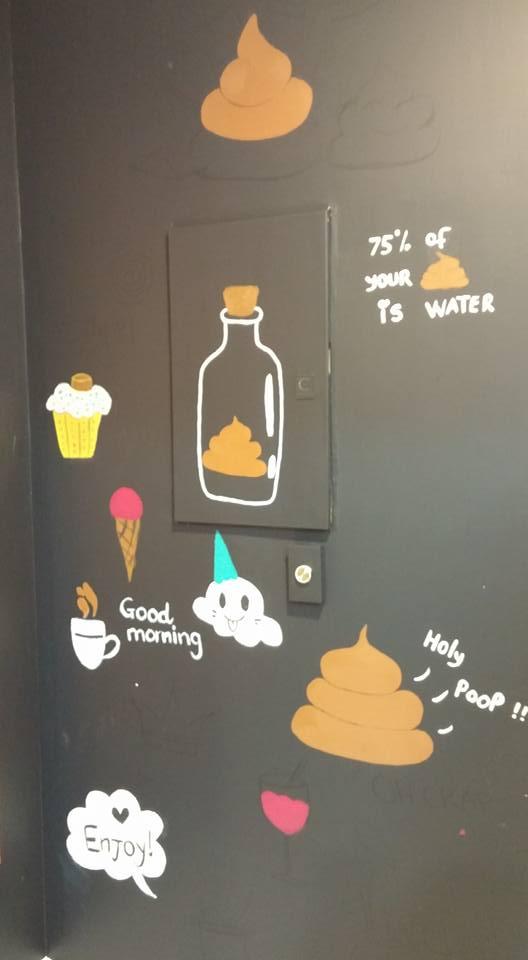 poop-cafe-1.jpg