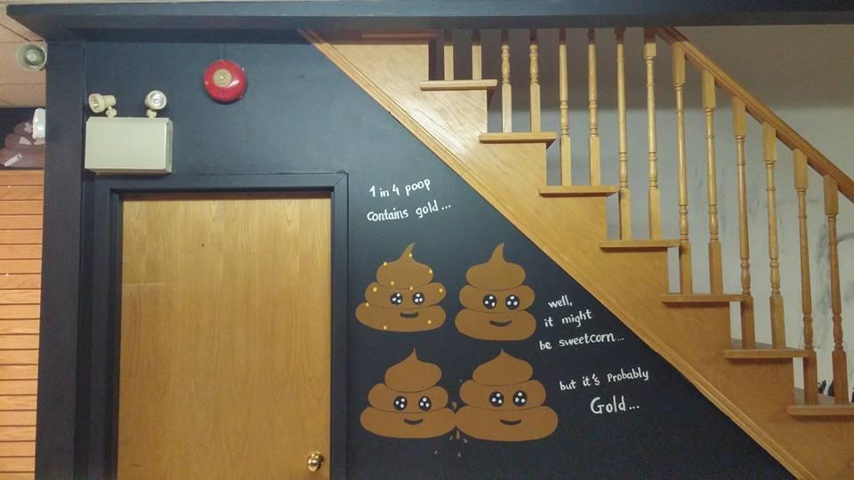 poop-cafe-3.jpg