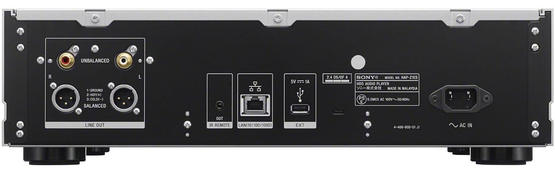 sony-hapz1es-music-server-silver-back-audiophile-music-player-highend-flagship-headfi