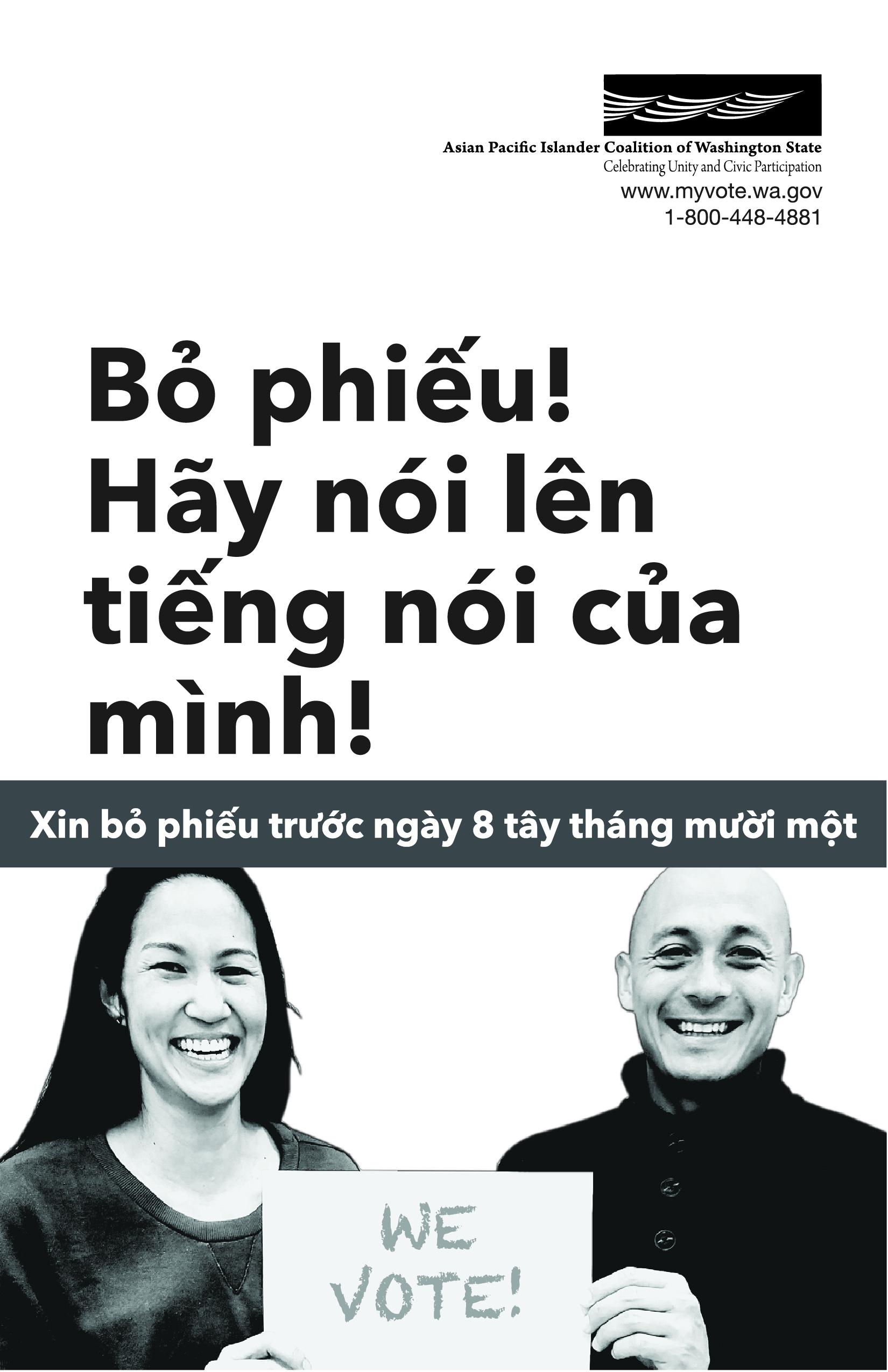 Vietnamese Advertisement
