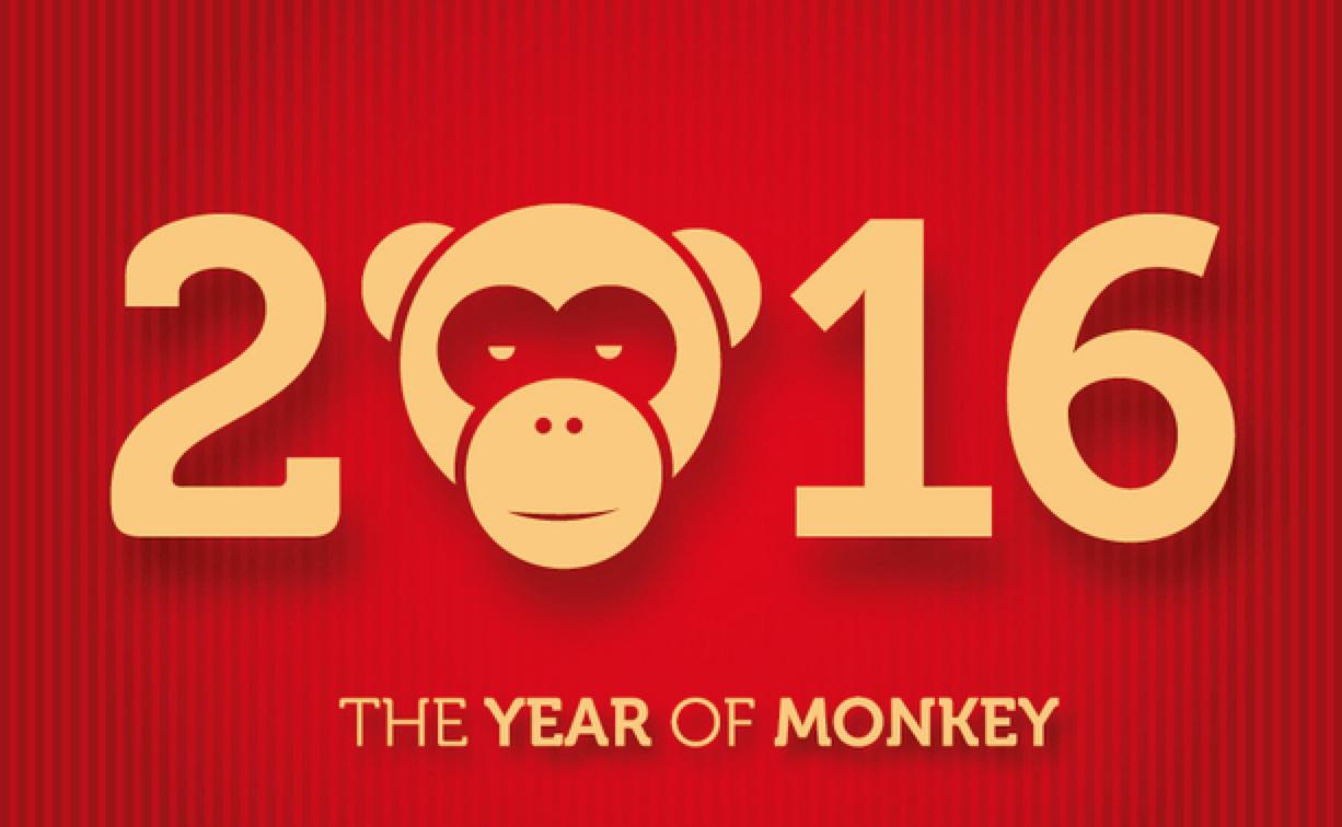 2016 Monkey Year.png