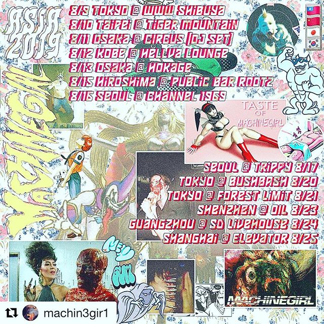 Our friend Machine Girl invades Asia🥰🥰🥰 DONT MISS THEM😭  マシンガール日本ツアーです! 見逃すと後悔するやつ! 自己責任でどうぞ! #Repost @machin3gir1 with @get_repost ・・・ HERE OUR TOUR DATES FOR JAPAN/TAIWAN/SOUTH KOREA/CHINA!!! STARTS FRIDAY IN TOKYO 😭😭😭