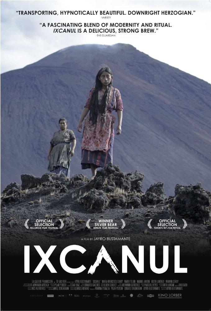 Ixcanul-2015.jpg