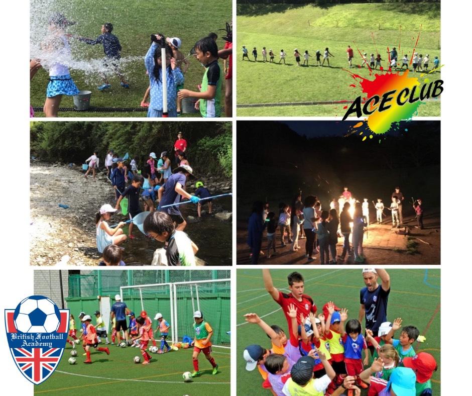 Soccer Camp Promo.jpg