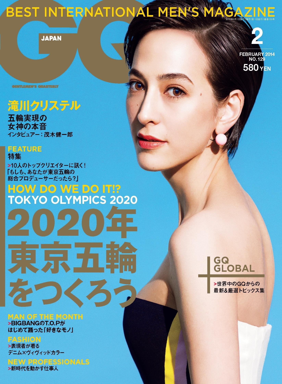 GQ1402_001_200.jpg