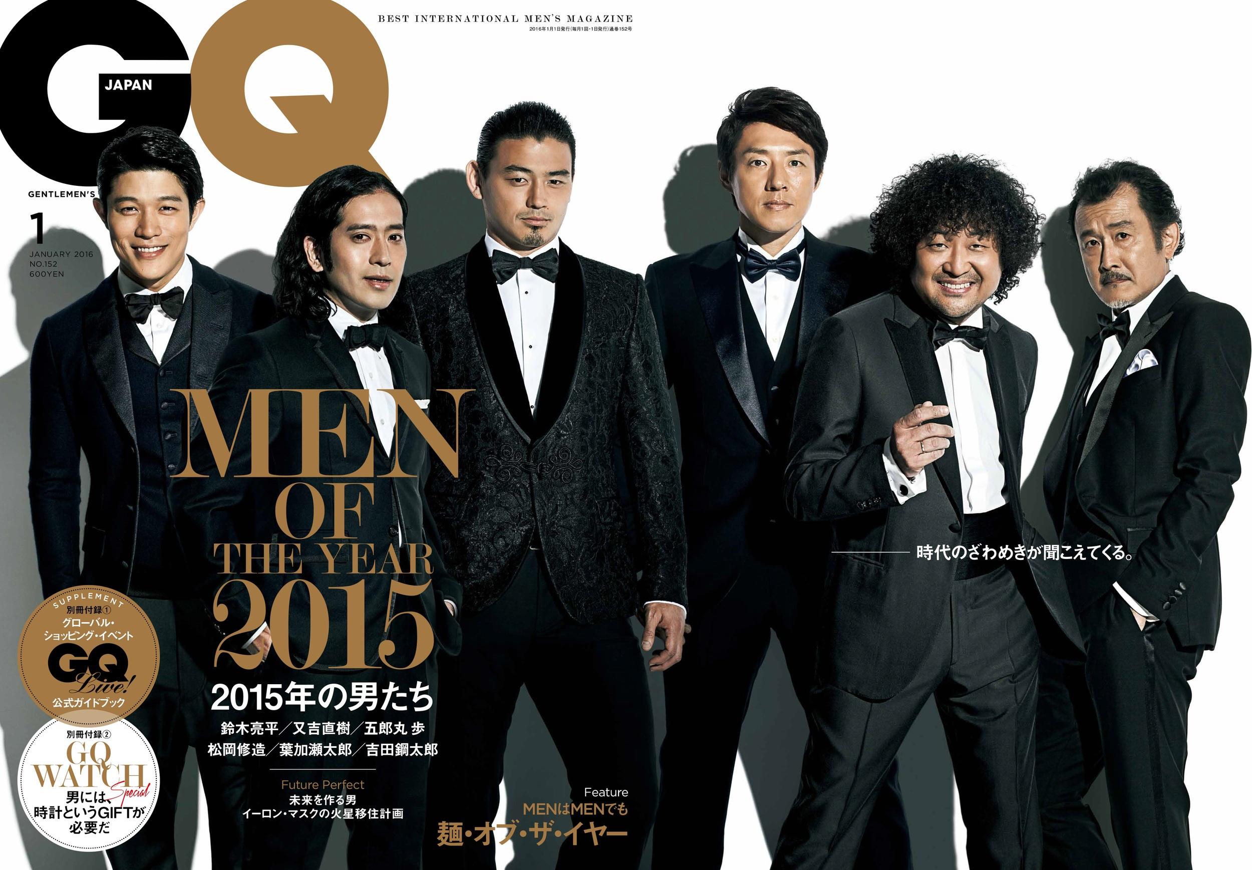 gq_cover_moty_1106.jpg