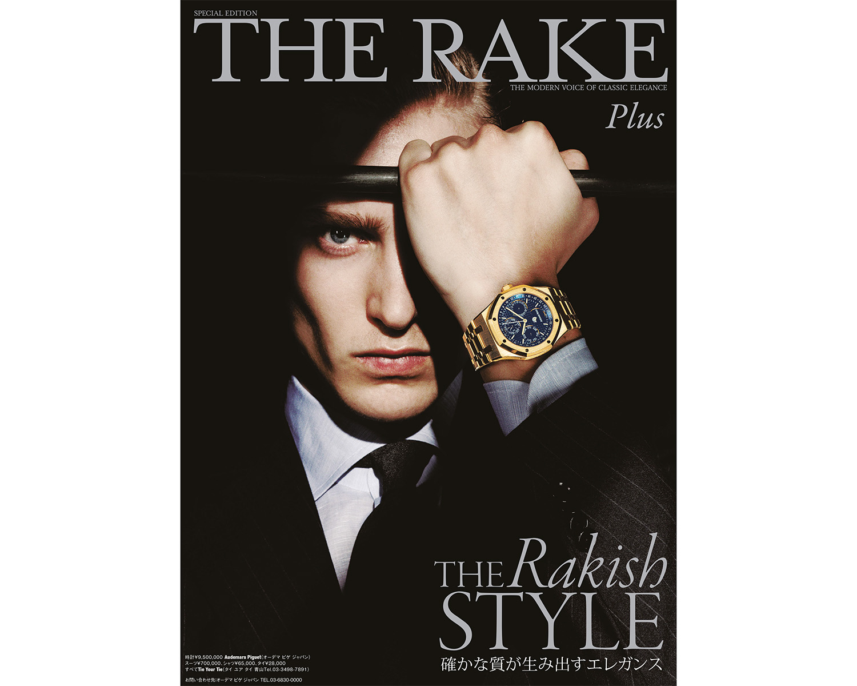 The Rake Cover_h.jpg
