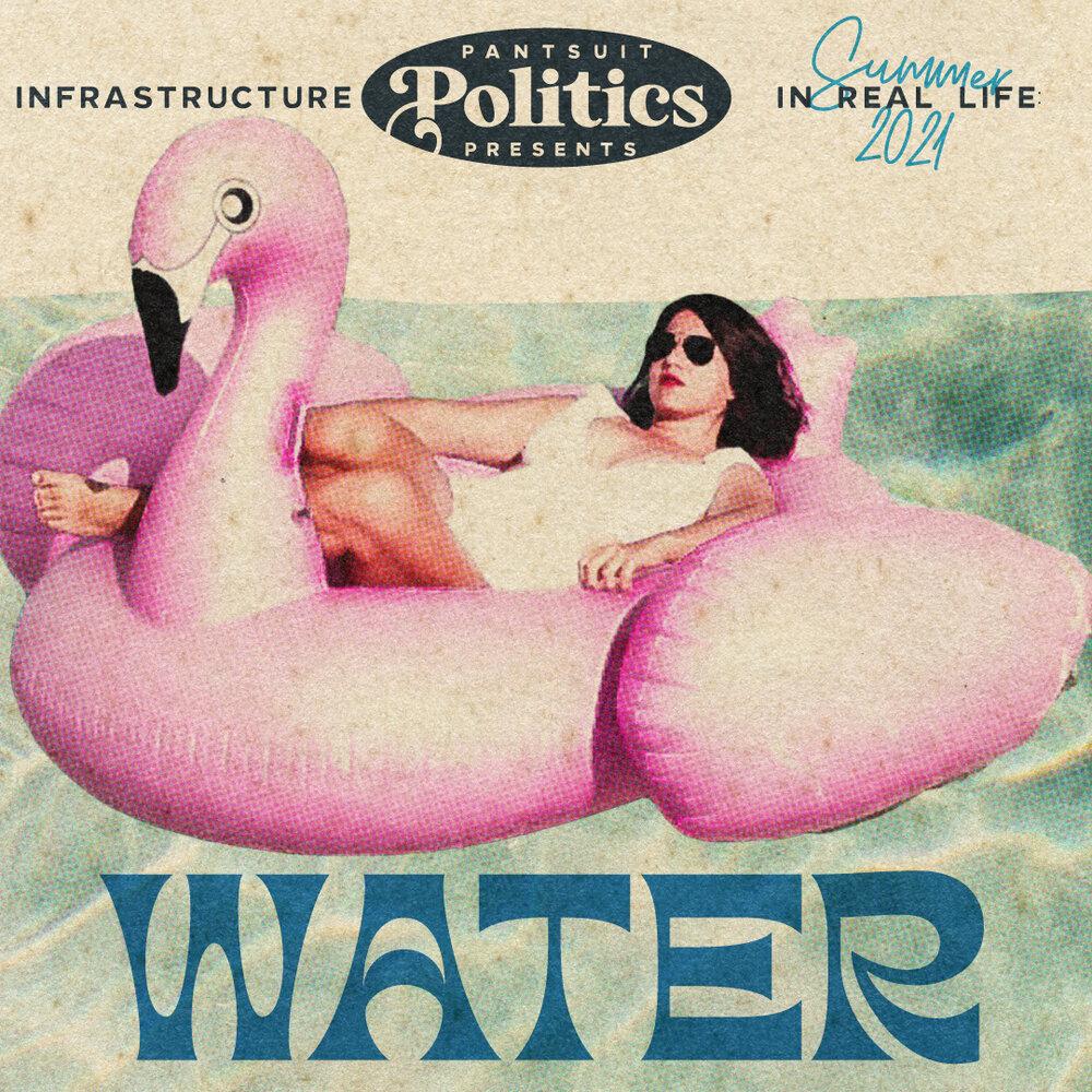 WATER_MainGraphic.jpg
