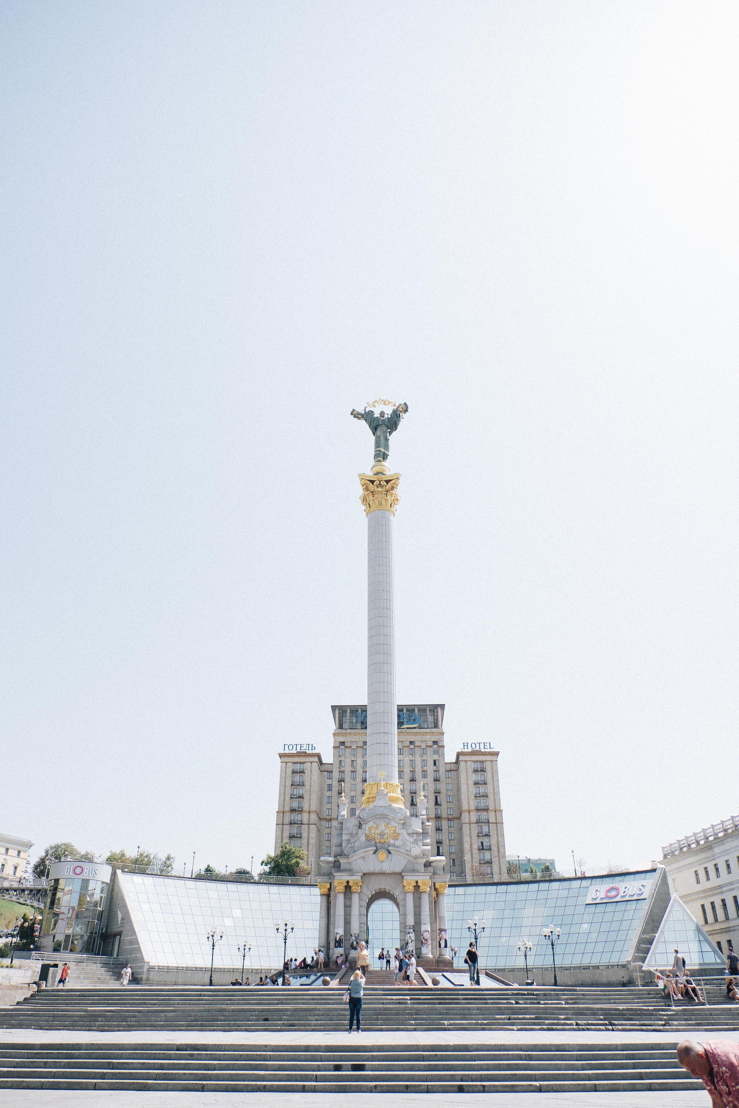 kiev-81.jpg