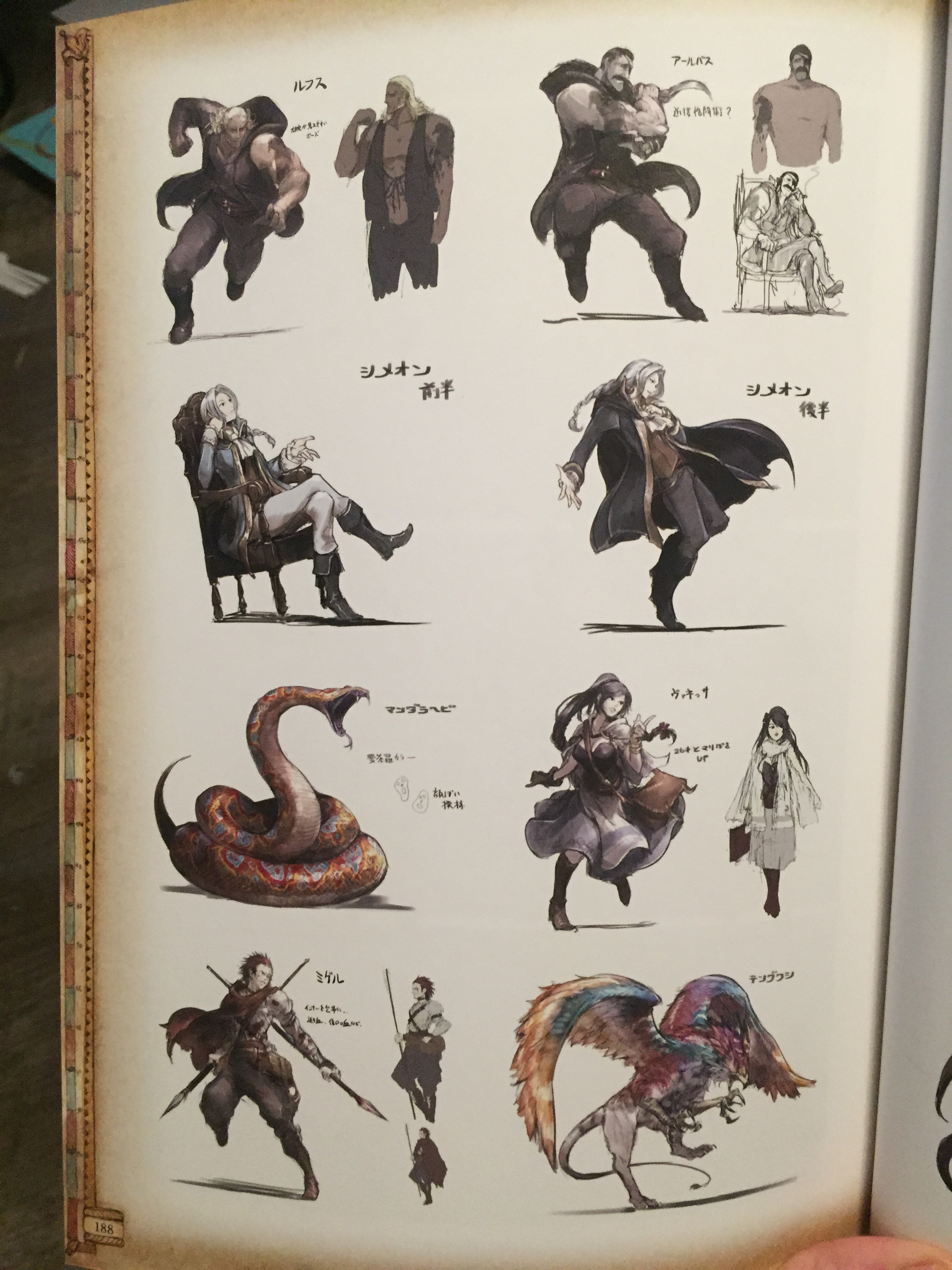 octopath traveler concept art.JPG