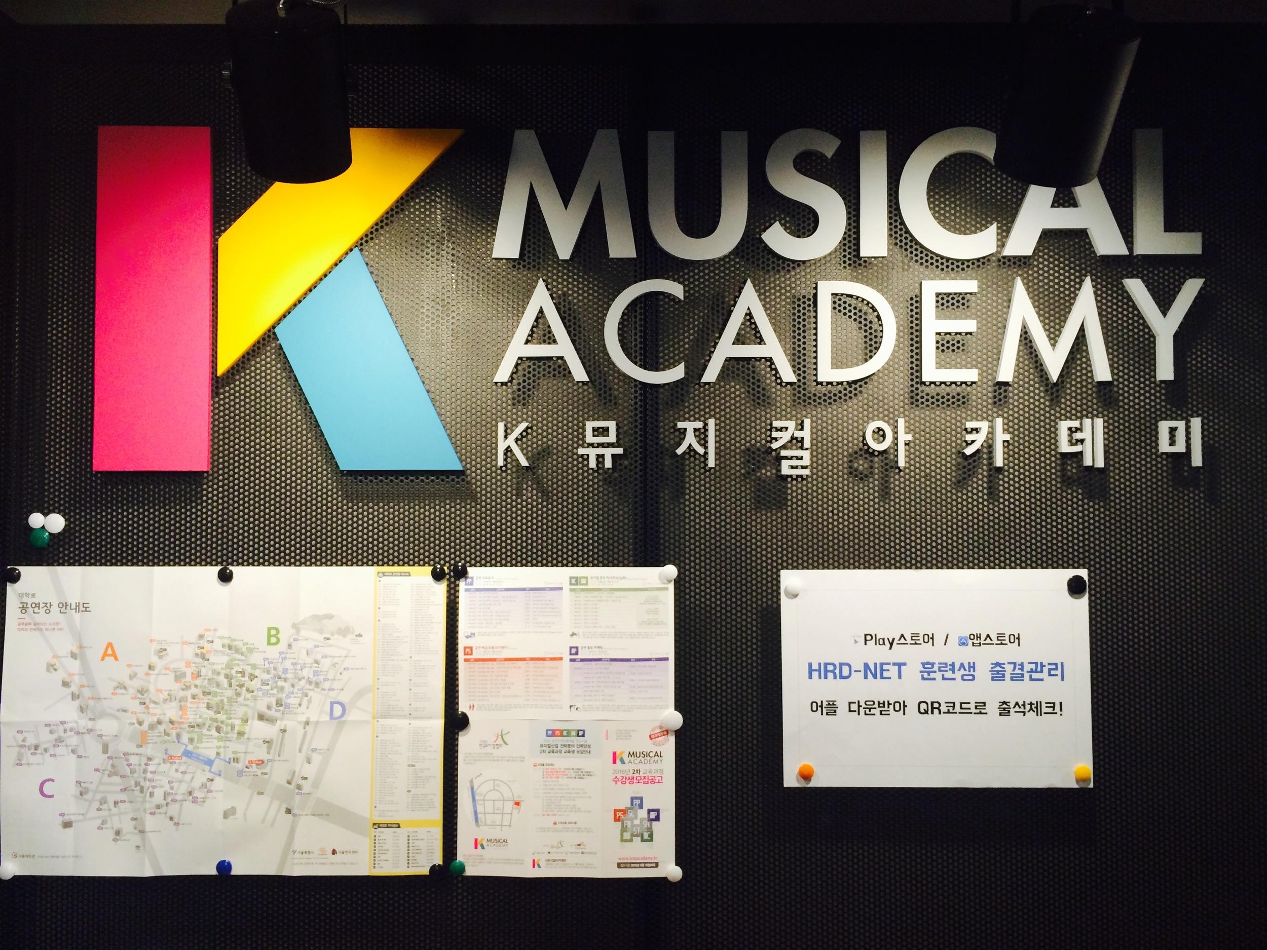 Korean Musical Association.