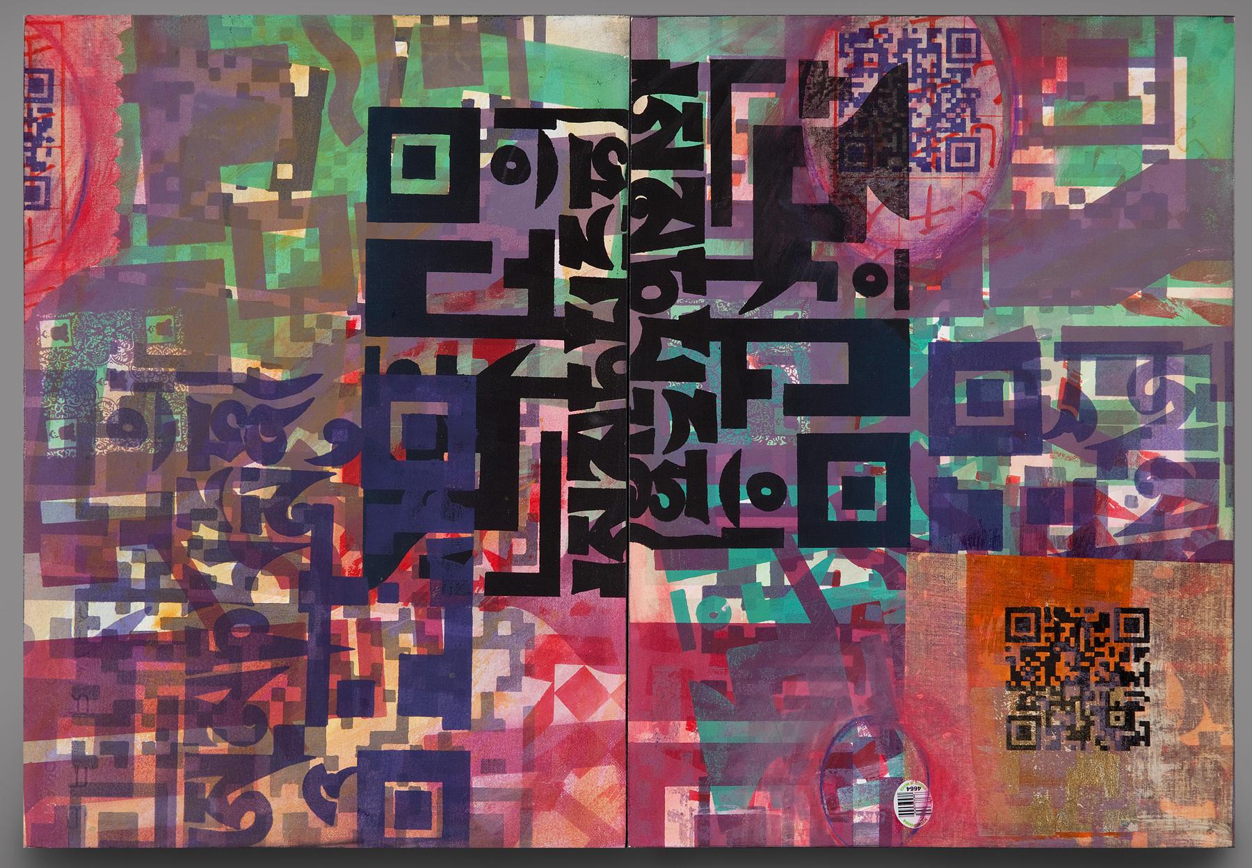 Digital Graffitti