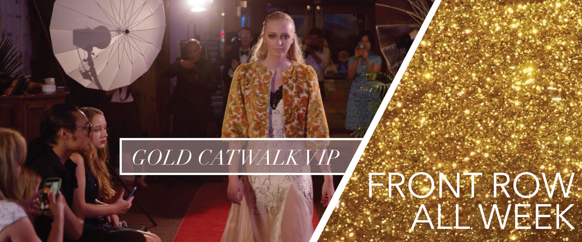 gold-catwalk.jpg
