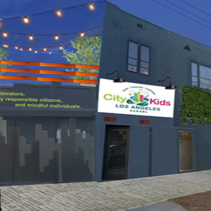 city kids elementary school - coming soon…