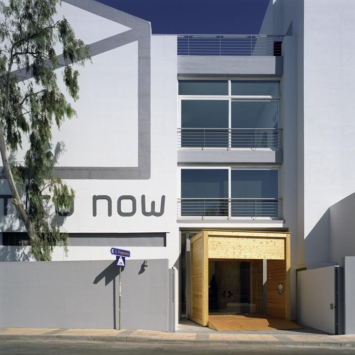 Entrance of Deste Foundation, Athens (image via Deste Foundation)
