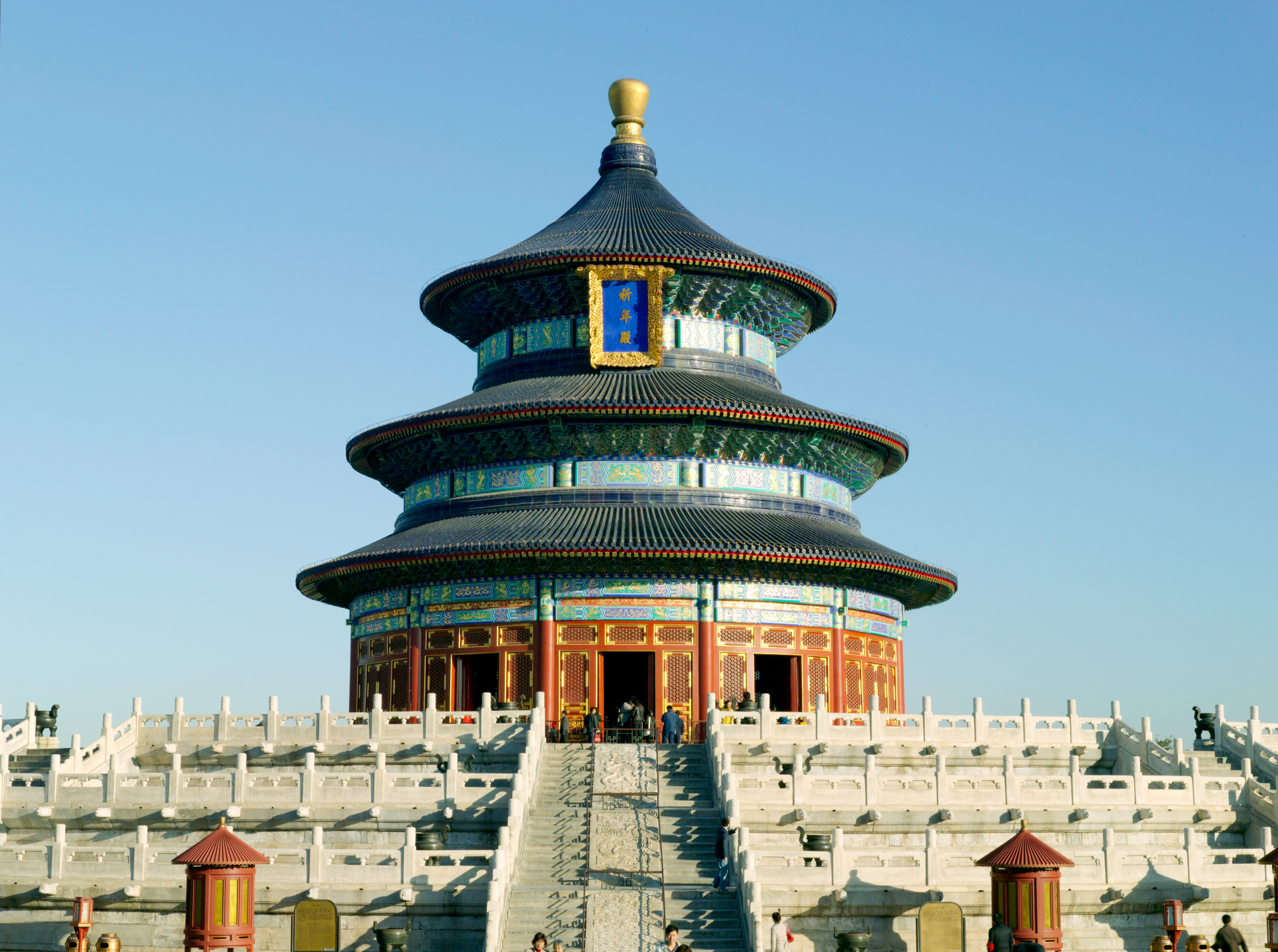 BEIJING, XI'AN, SHANGHAI, HANGZHOU   A luxury vacation through Imperial China, tailored to history lovers and culture aficionados. You will further experience the heritage of China by staying at Amanyangyun Shanghai and Aman Summer Palace in Beijing.