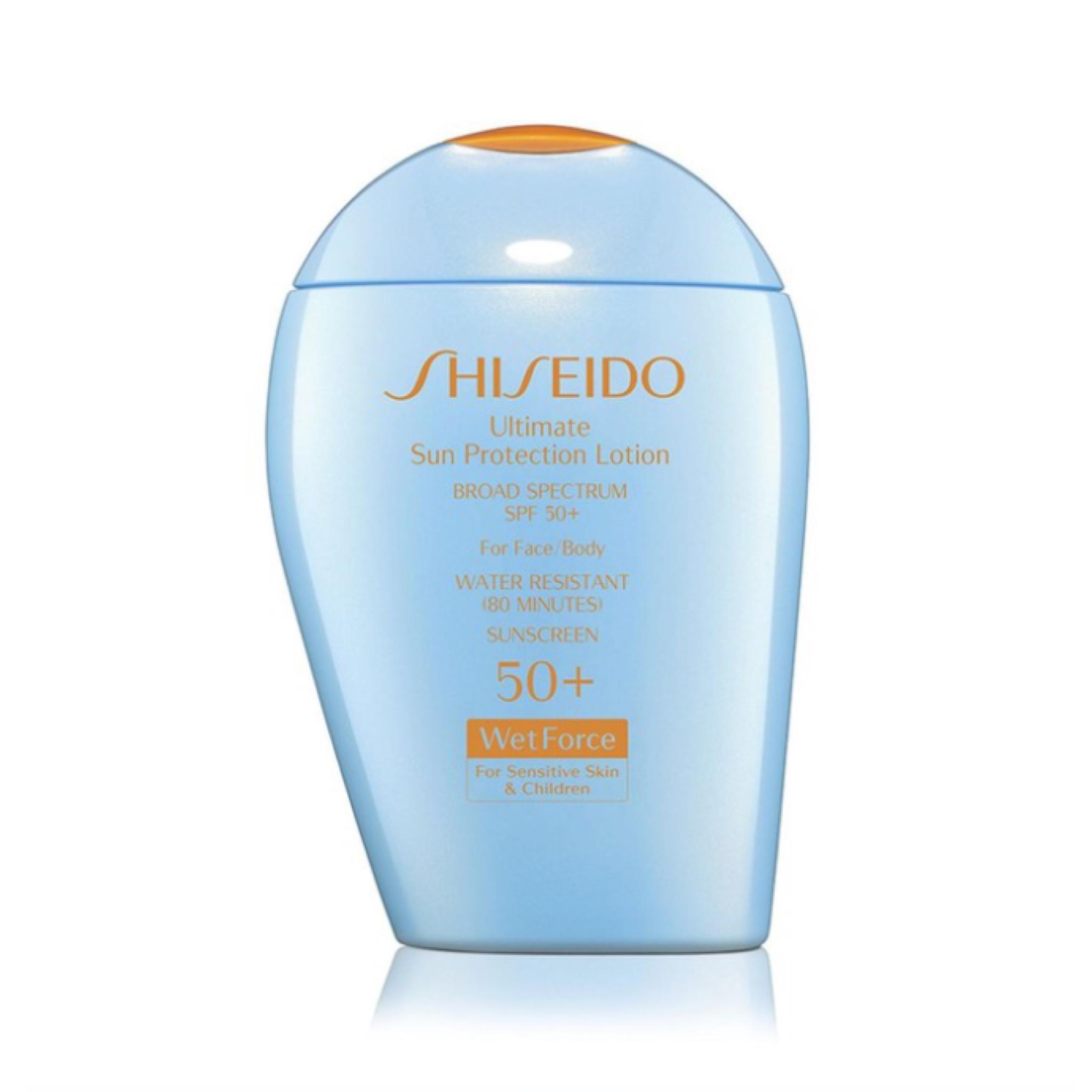 Shiseido Childrens.JPG