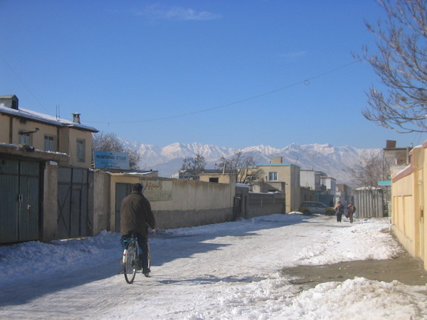 Scene outside of office gates in 2005 winter