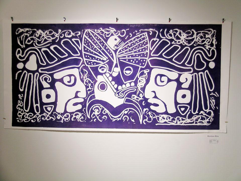Gustavo Lira, California Building Gallery, Minneapolis, MN