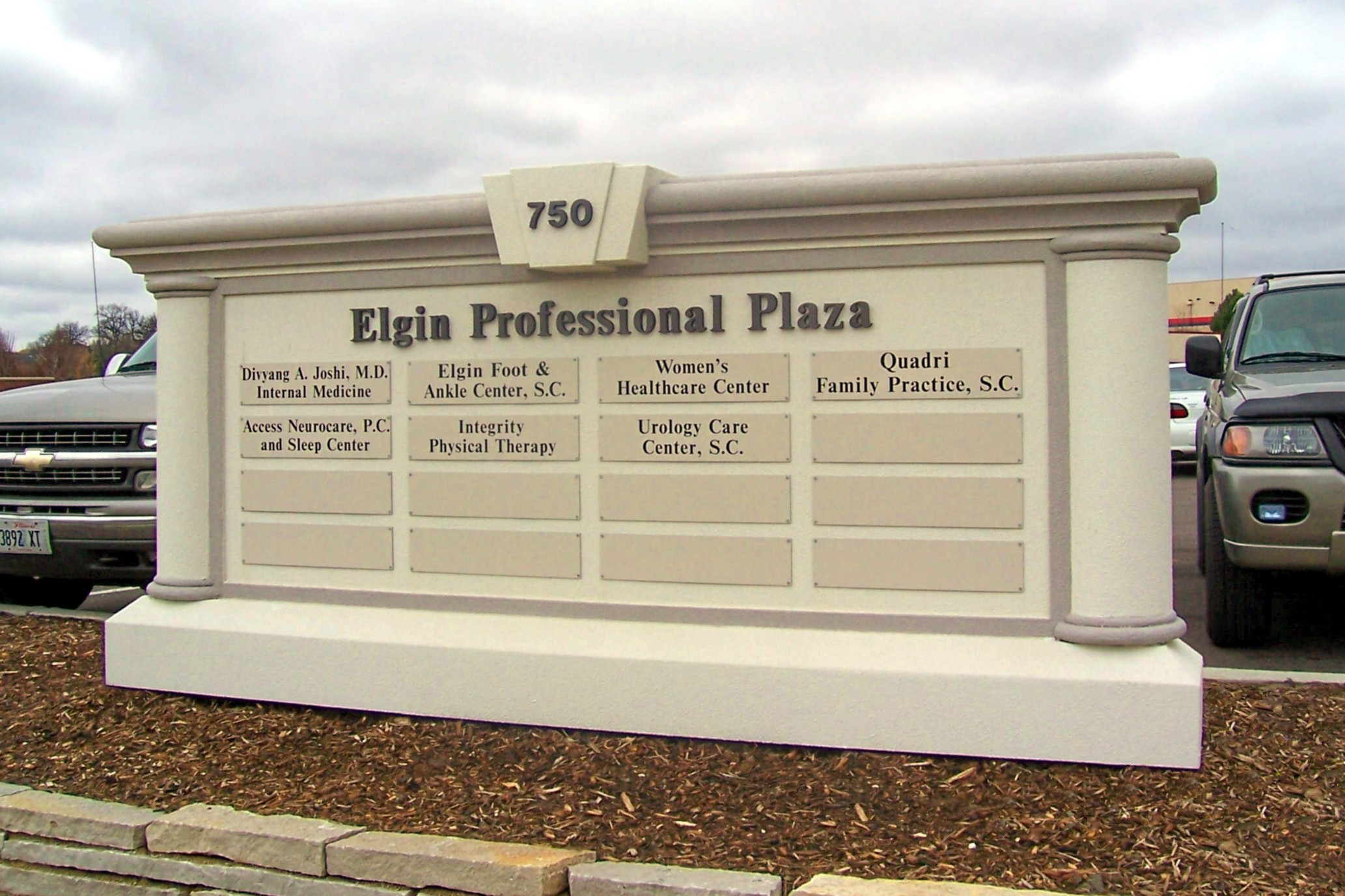 Elgin Proffesional Plaza.jpg