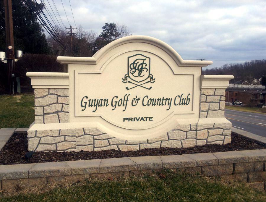 Guyan Golf.jpg